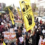 تصویر فراخوان حامیان محمد مرسی برای برپایی تظاهرات اعتراضی در روز جمعه
