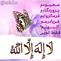 Photo of الله کیست؟ چگونه خدا را بشناسیم؟