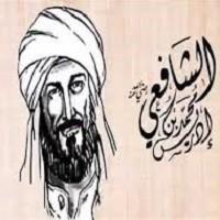 تصویر آیا امام شافعی احیاگر است یا اصلاح گر؟