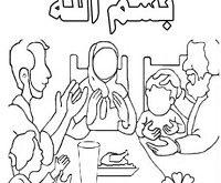 دعای غذا خوردن