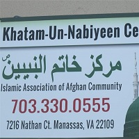 مساجد آمریکا