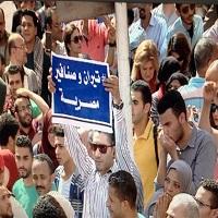 تصویر لایحۀ خیانت به مصر، به پارلمان این کشور رفت