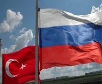 ترکیه روسیه