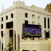 تصویر حمایت دارالافتای مصر از درج اخوان المسلمین در فهرست گروههای تروریستی