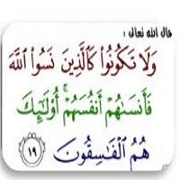 Photo of خداوند اینگونه با تو می سازد … ای انسان … ببین تو چگونه ای !