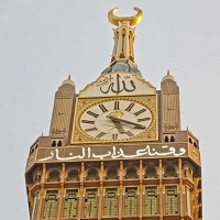 Photo of چرا هلال به عنوان نماد کشورهای اسلامی شناخته میشود؟
