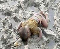 نوزاد روهینگیایی