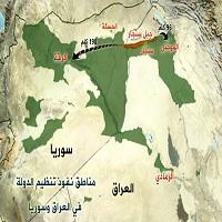 تصویر توافق دولت عراق و اقلیم کردستان برای اداره مشترک سنجار