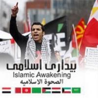 Photo of سکولار سازی جهان اسلام؛ موفقیت یا شکست و آینده سیاسی مسلمانان