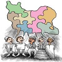 تصویر اهمیت زبان مادری و روز جهانی زبان مادری