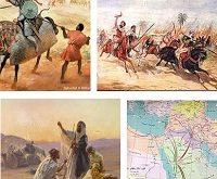 حمله اعراب به ایران