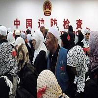 تصویر تداوم سیاستهای اسلامهراسانه مقامات چینی