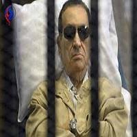 تصویر موافقت دادستان کل مصر با آزادی حسنی مبارک