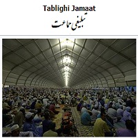 Photo of جماعت تبلیغ افکار و برنامه ها، امتیازات و معایب و گستره ی وجود در ایران