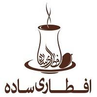 تصویر ۶- رمضان منزلگاه عارفان،منزل ششم: افطار و سنّتهای آن