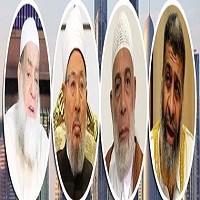 تصویر ممنوعیت ورود قرضاوی و شماری از رهبران اخوان المسلمین به تونس