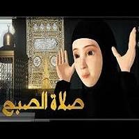 Photo of ۳- رمضان منزلگـاه عـارفـان، منزل سوم: خواندن نماز صبح سرِ وقت