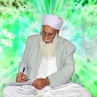 مولانا گرگیج