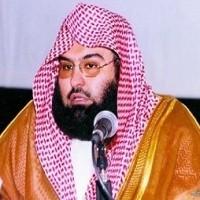 شیخ سدیس