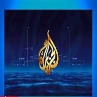 شبکه الجزیره