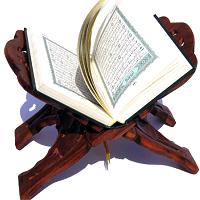 تصویر اندرزهای قرآن و تطبیق با فرمان های دهگانه تورات