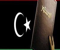 قانون اساسی لیبی