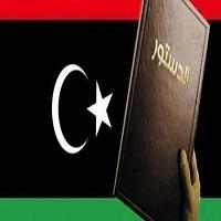 تصویر نخستین قانون اساسی در لیبی پس از ۴۸ سال