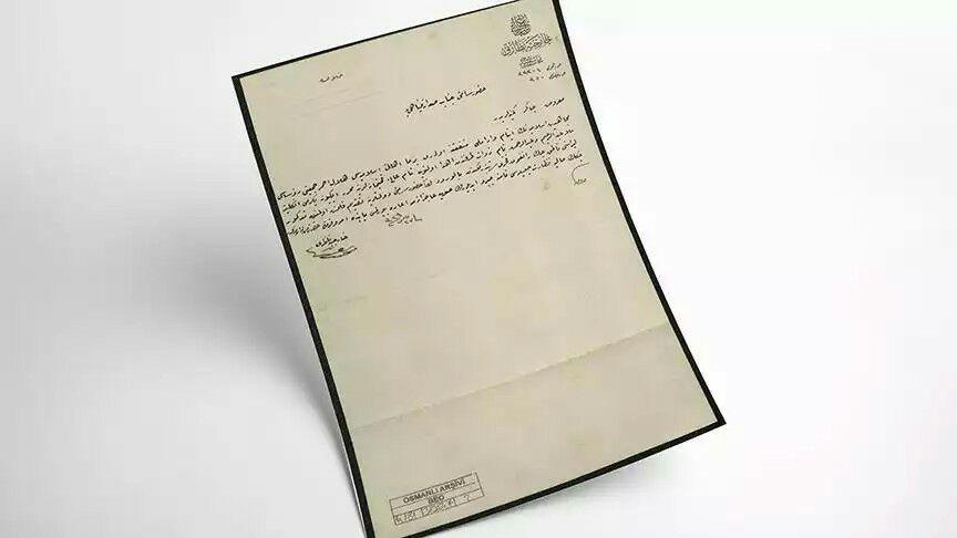 تصویر کشف اسناد مربوط به کمک مسلمانان آراکان به دولت عثمانی