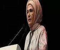 امینه اردوغان