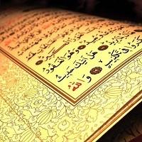 تکذیب قرآن
