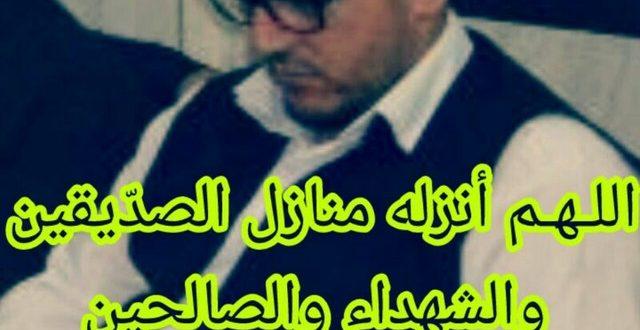 عبدالله الیاسی