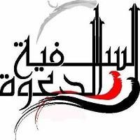 Photo of سلفیه افکار و برنامه ها، امتیازات و معایب و گستره ی وجود در ایران