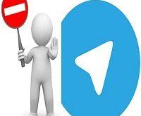 تلگرام مسدود