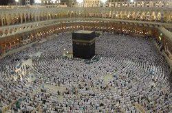 نماز جماعت مکه
