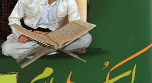 کوردها و اسلام