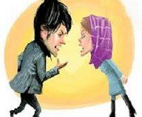 مجادله زن و شوهر
