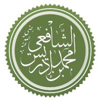 Photo of مختصری در مورد جایگاه و نقش امام شافعی در فقه و تمدن اسلامی