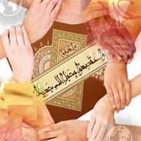 Photo of پرهیز از تفرقه ، ما امتی هستیم نه فرقه و گروهی!