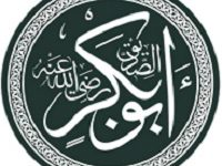 Photo of آیا حضرت ابوبکر در غار ترسید؟ نگاهی قرآنی به موضوع