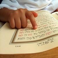 تصویر آداب تلاوت قرآن ، رعایت ادب در خواندن قرآن