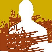 Photo of آیا دین اسلام علاوه بر وحی، حوزه ی علوم تجربی و انسانی را را هم دربر می گیرد؟