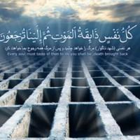 تصویر مرگاندیشی از ملزومات نیل به خیر برتر و تهذیب اخلاق