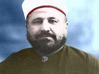 تصویر تاثیر قرآن در مشرکین عرب
