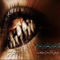 زنا نگاه حرام