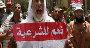 ادامه تظاهرات در مصر
