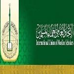 Photo of اتحاد العلماء: إجرام داعش يؤكد تآمره على الإسلام