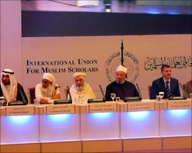تصویر اتحادیه ی جهانی علمای مسلمان اعلام دولت اسلامی در عراق را رد کرد