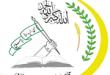 250px-جماعت_دعوت_و_اصلاح_ایران