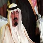 """تصویر کمک یک میلیون دلاری پادشاه عربستان به """"کرانه باختری"""""""