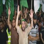 """تصویر فراخوان حماس برای برپایی """"جمعه خشم"""""""